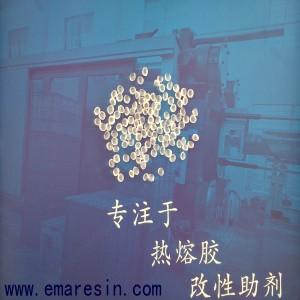EMA作为色母载体的应用优势介绍