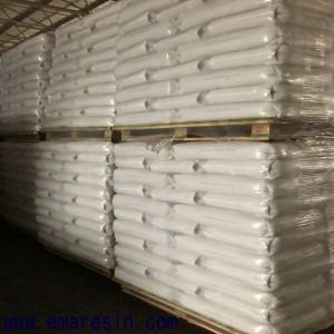 美国杜邦APPEEL 51102易拉盖材料