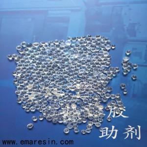 EAA混沙林树脂吹膜材料